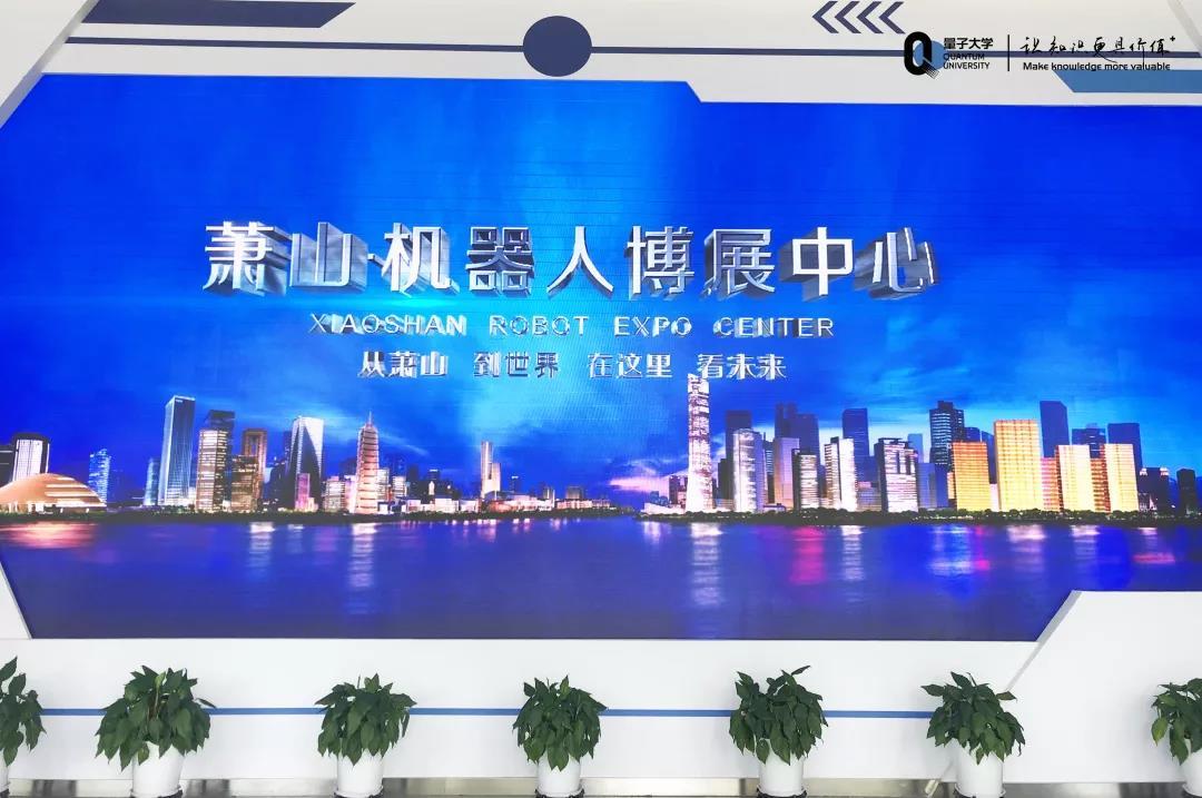 南湖干部学院—惠东县人民调解队伍规范管理培训班