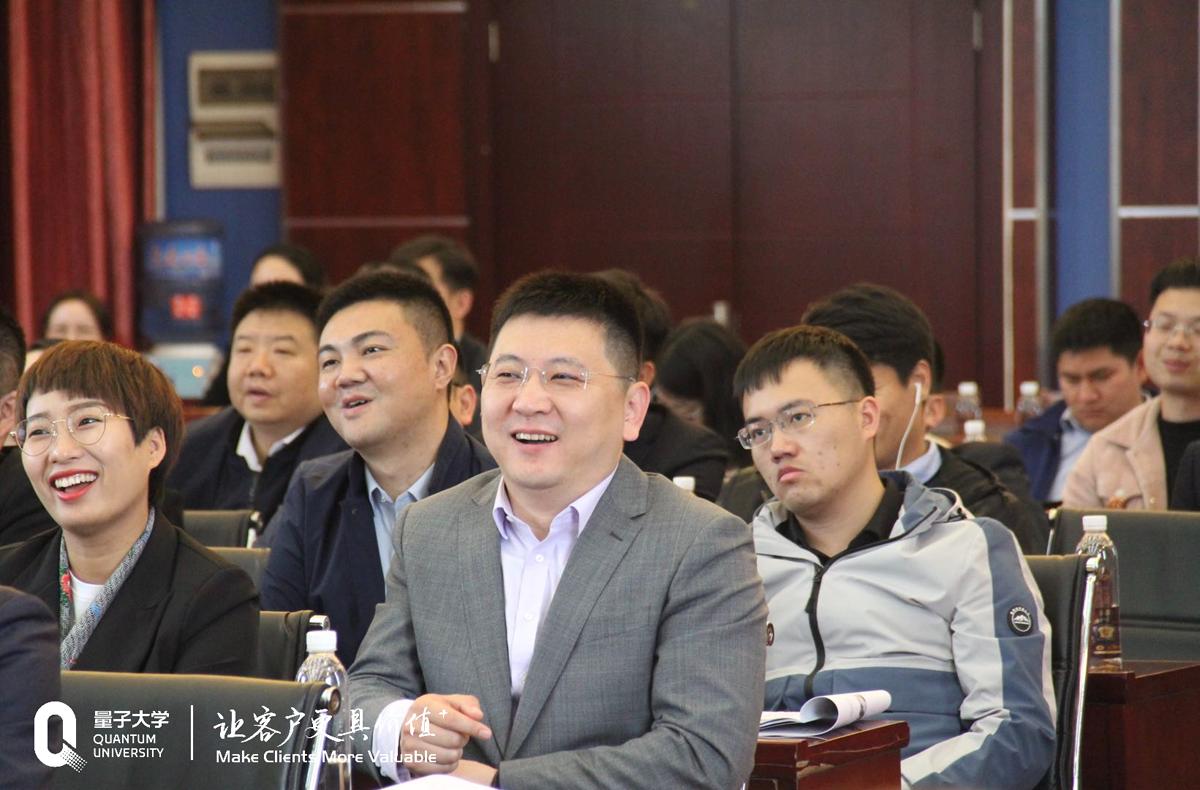 贵州珍酒集团,企业线上培训,企业培训,云大学